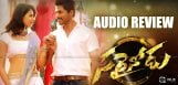 allu-arjun-sarrainodu-audio-review