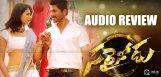allu-arjun-sarrainodu-audio-review