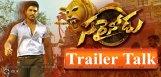 allu-arjun-sarrainodu-trailer-talk