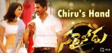 chiranjeevi-corrections-for-sarrainodu-film