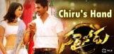chiranjeevi-corrections-for-sarrainodu-film