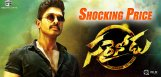 sarrainodu-movie-satellite-rights-details