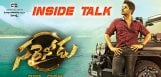 speculations-about-allu-arjun-sarrainodu-film