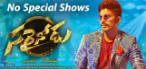 discussion-on-sarrainodu-film-special-shows