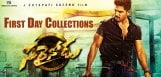 allu-arjun-sarrainodu-first-day-collections