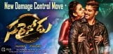 sarrainodu-movie-comedy-teasers-release