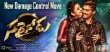 sarrainodu-movie-comedy-teasers-release