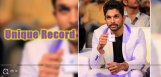 allu-arjun-sarrainodu-collections-in-nizam-area