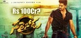 sarrainodu-movie-ten-days-collections-report