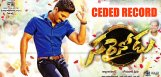 allu-arjun-sarrainodu-record-in-ceded