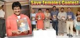 heritage-foundation-calls-for-save-temples-contest