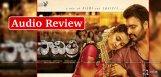 nara-rohith-savitri-movie-audio-review