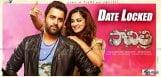 nara-rohit-savitri-movie-release-date-details