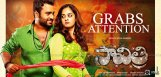 nara-rohit-savitri-movie-promotion-details
