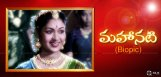 nag-ashwin-to-direct-biopic-on-savitri-details