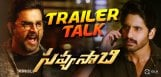 naga-chaitanya-movie-savyasachi-trailer-talk