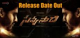 savyasachi-first-look-poster-release-date