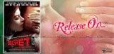 rgv-secret-movie-release-details