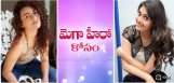 seerat-kapoor-surabhi-in-allu-sirish-movie