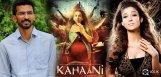 Sekhars-Kahaani-started