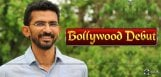 sekhar-kammula-bollywood-debut-with-happy-days