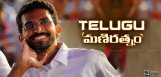 sekhar-kammula-touted-as-tollywood-mani-ratnam