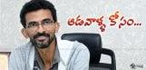 sekhar-kammula-about-saipallavi-role-in-fidaa
