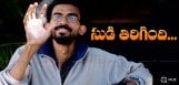 sekhar-kammula-fidaa-movie-success