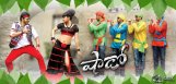Shadow-makers-eye-for-Ugadi-release