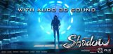 Shadow-in-039-Auro-3D039-sound