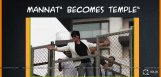 ShahRukhKhan-manat-becomes-temple-to-fans