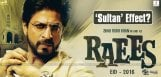 srk-raees-movie-release-postponed-details