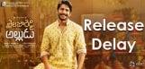 shailaja-reddy-alludu-release-postponed-details