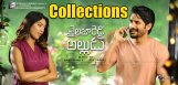 shailaja-reddy-alludu-collections-report