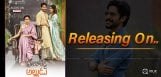 shailaja-reddy-alludu-release-date-out