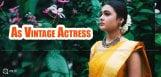 shalini-pandey-in-mahanati-movie-details