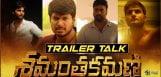 shamantakamani-trailer-talk