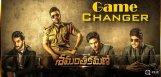 positive-vibes-on-shamanthakamani-film