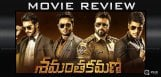 shamanthakamani-review-ratings-details