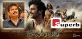 director-shankar-comments-on-baahubali-movie