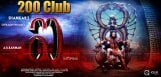 shankar-i-movie-crosses-200-crores-in-19-days