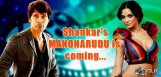 Shankars-Manoharudu-is-coming
