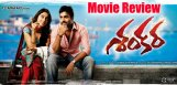 nararohit-shankara-movie-review-ratings