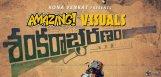 nikhil-shankarabharanam-shooting-updates