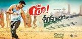 shankarabharanam-movie-songs-in-chartbusters