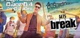 comedian-gets-break-in-sankarabharanam-movie