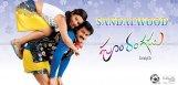 kannada-actor-sharan-to-remake-poolarangadu
