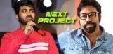 sharwanad-movie-arjun-reddy-director