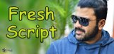 sharwanand-to-make-a-movie-with-debutant