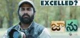Flawless-Effort-From-Sharwanand-In-Jaanu
